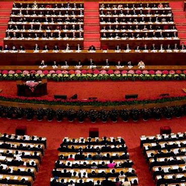 Den kinesiske statsopbygning